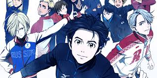 maraton serie yuri on ice sevilla